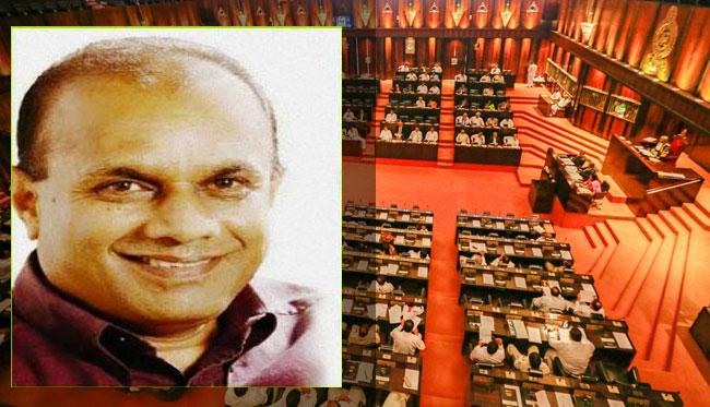 UNP's Kumarasiri appointed Deputy Speaker