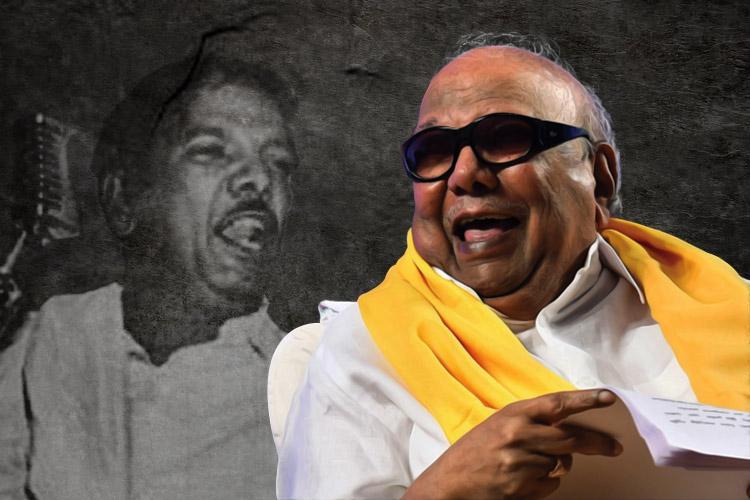 President Sirisena condoles death of Karunanidhi
