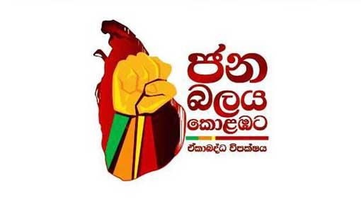 700 buses set off from Kurunegala for 'Jana Balaya' rally