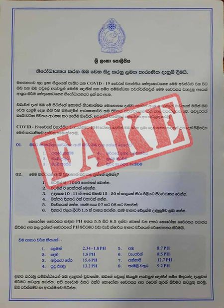 Investigations into fake notice using Police logo online