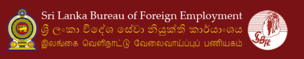Foreign Employment Bureau temporarily closed