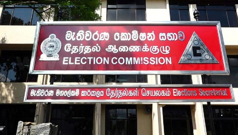 Online registration for 2021 voter list registration