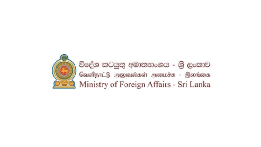 Notice on Revision of Procedure for Inbound Travellers to Sri Lanka