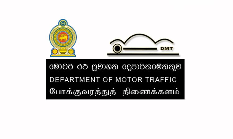 Anuradhapura DMT office closed due to CV-19 risk