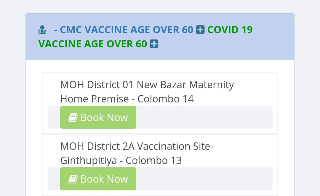 e-channeling for CV-19 vaccine now open