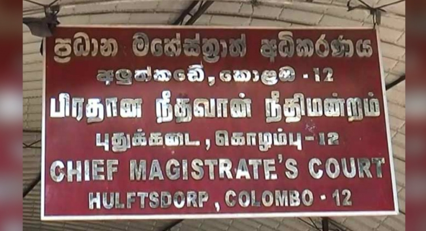 11 suspects released by Colombo Chief Magistrate's Court