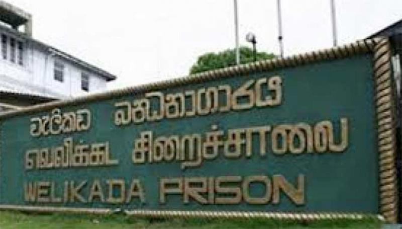 Welikada Prison Premises set aside for luxury hotel project