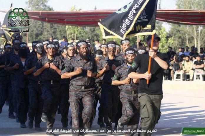 Ashar al-Sham