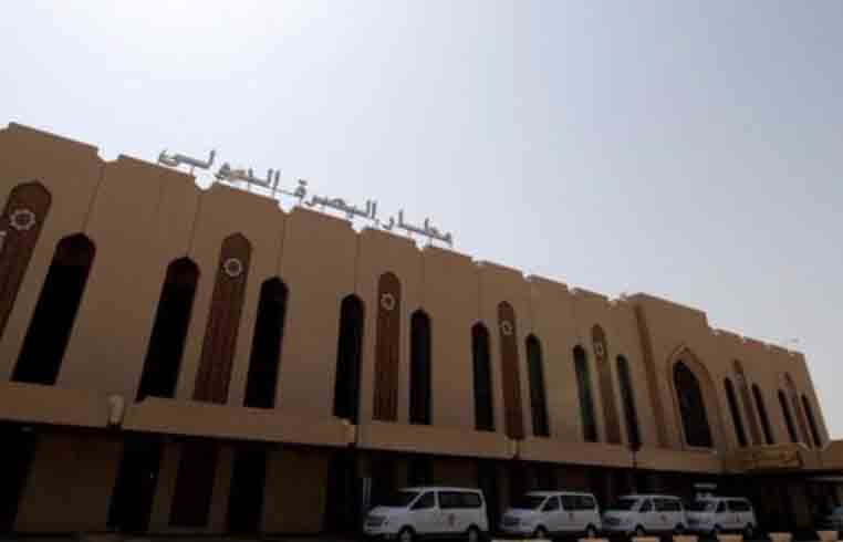 Rockets fired at US Embassy in Iraq