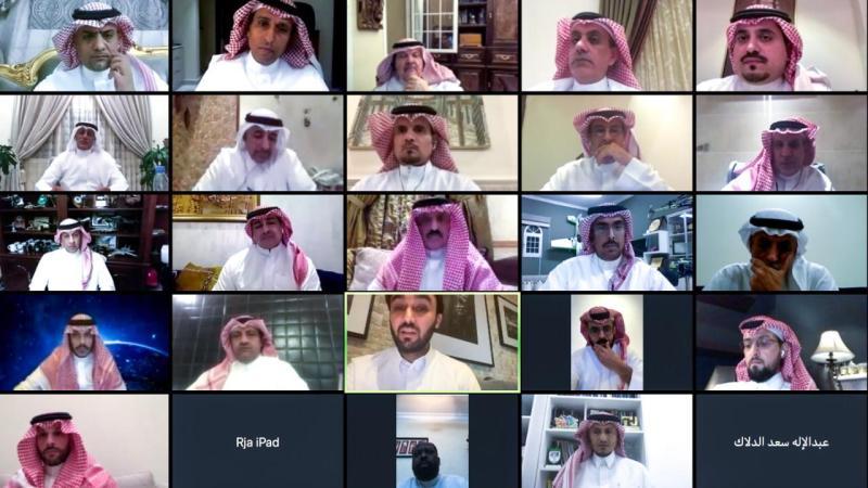 الأمير عبدالعزيز بن تركي الفيصل يجتمع برؤساء الإتحادات الرياضيّة لمناقشة أنشطة الإتحادات في ظل جائحة كورونا