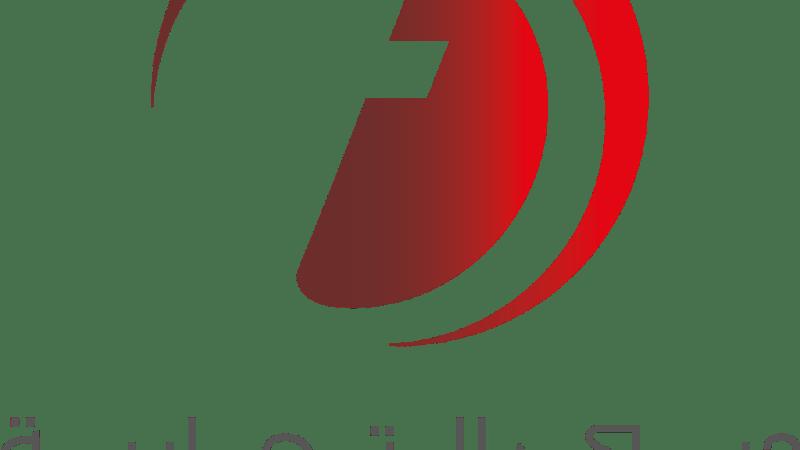 """""""دبي التجارية"""" تطلق منصة """"زادي"""" الموحدة لدعم منظومة الأمن الغذائي وتسهيل حركة استيراد الأغذية في دبي"""