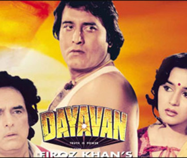 Dayavan Was Directed By Feroz Khan And Was A Remake Of Tamil Hit Nayagan 1987 Starring Kamal Haasan And Directed By Mani Ratnam Dayavan Featured Vinod