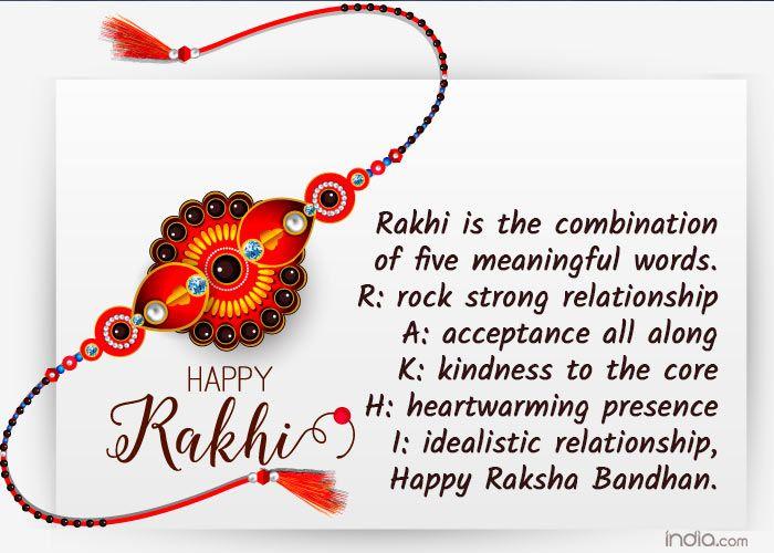 Image result for raksha bandhan 2018 images