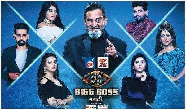 Bigg Boss Marathi Season 2 Grand Finale: Veena Jagtap Gets