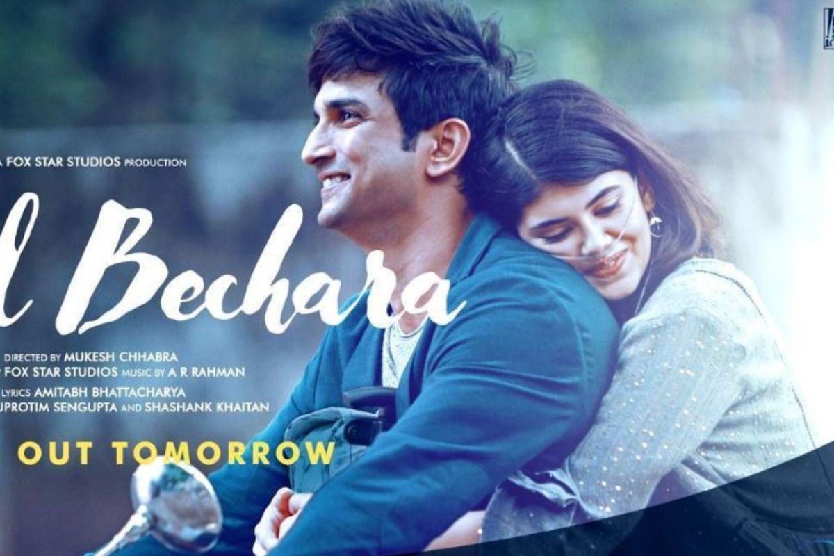 Dil Bechara: Sushant Singh Rajput's Last Film's Trailer to be Released Tomorrow, New Poster Unveiled 66