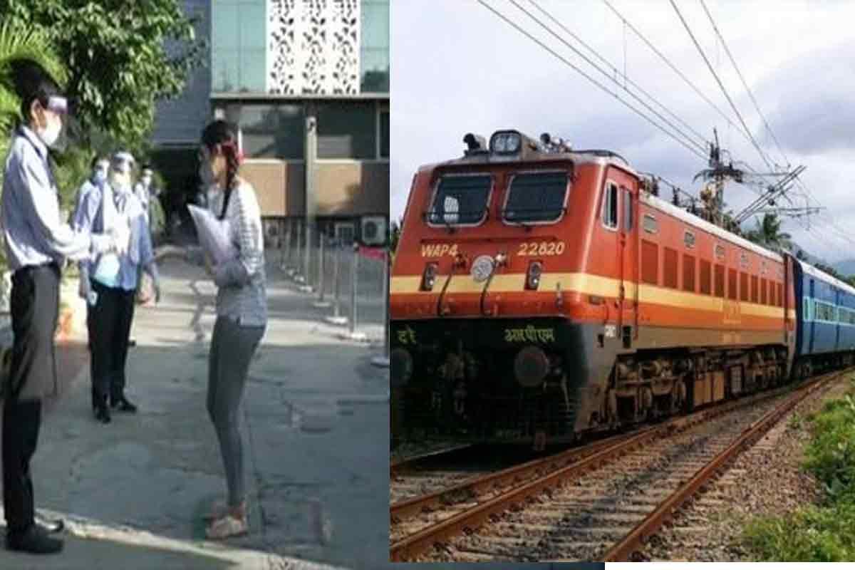 Railways to Run 20 Pairs of Special Trains For NEET, JEE, NDA Exam Candidates in Bihar