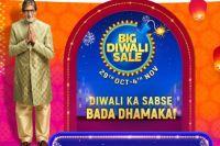 Flipkart Big Diwali Sale 2020 – Smartphones, Laptops, Electronics Available on Big Discount Offers on Flipkart Big Diwali Sale