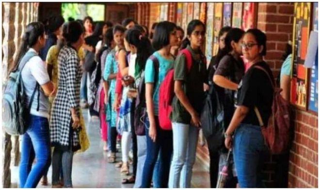 Delhi University Announces 5th Cut Off List