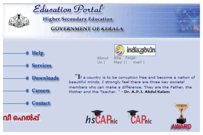 Kerala Plus One Improvement Exam 2020 Date Sheet Released at dhsekerala.gov.in