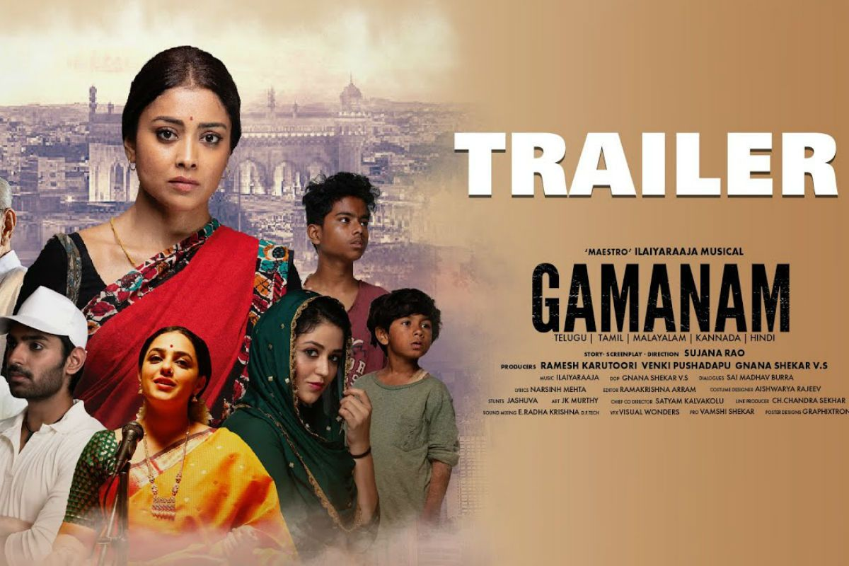 Gamanam Trailer: Shriya Saran, Shiva Kandukuri, Priyanka Jawalkar Starrer to be Released in Telugu, Malayalam, Kannada, Hindi, Tamil