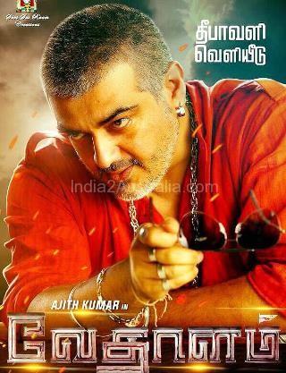 Vedhalam Tamil Movie Screening details for Australia
