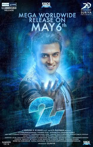 Tamil Movie 24 Screening details for Australia (Melbourne, Sydney, Perth, Adelaide and Brisbane)
