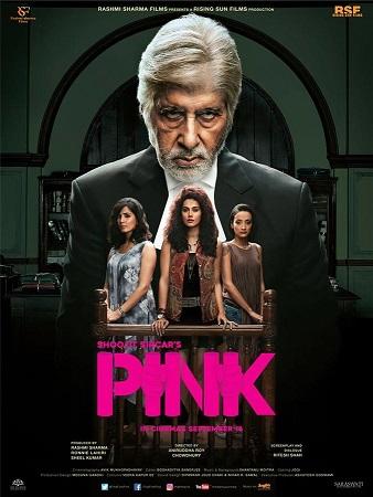 Pink – Hindi Movie Screening details for Australia (Melbourne, Sydney, Perth, Adelaide, Brisbane and Perth)