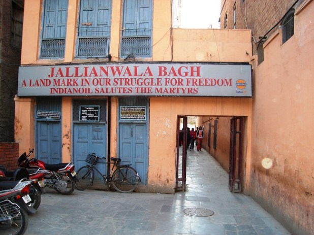 Present-day Entrance to the Jallianwala Bagh