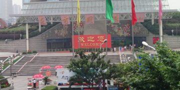 Shanghai downtown summer 2013