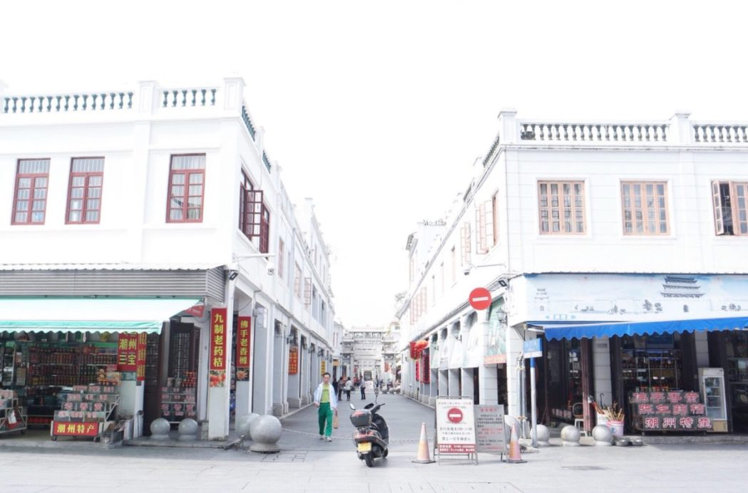 Shophouses in Chaozhou