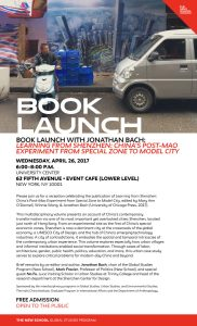 Book Launch w/ Jonathan Bach @ University Center Event Cafe (lower level)