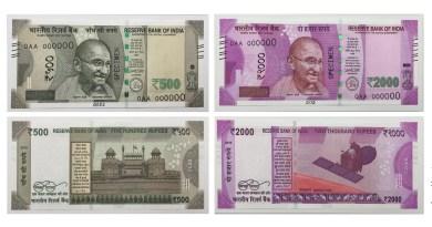 नकली नोट 1 : पाकिस्तान ने छाप दिए दो हजार से 50 रुपए तक के नोट