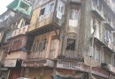 EXCLUSIVE VIDEO Of Dawood Ibrahim Property In Mumbai