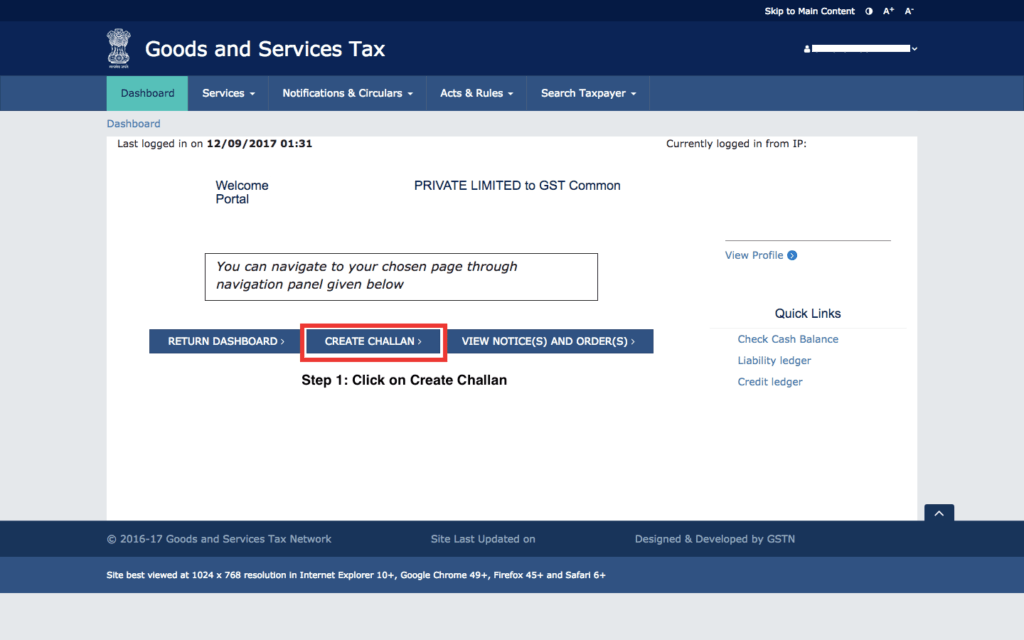 GST Payment Challan - Create Challan