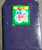 Ariel Detergent Powder Free Sample