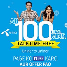 Uninor Free Talktime Offer