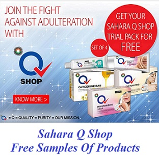 Sahara Q Shop Free Samples Of Products | Sahara Q Shop Free Trial Pack