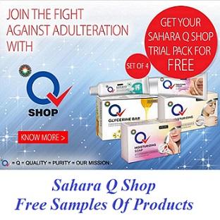 Sahara Q Shop Free Samples Trial Pack