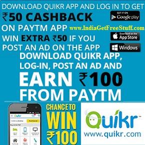 Quikr Paytm Offer Download App Earn upto Rs 100 Cashback