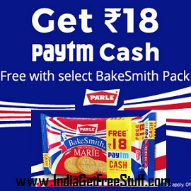Paytm Mall Parle Bakesmith Marie Offer