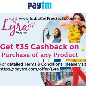Lyra Paytm Cashback Offer Get Rs.35 Cash Back in Paytm Wallet