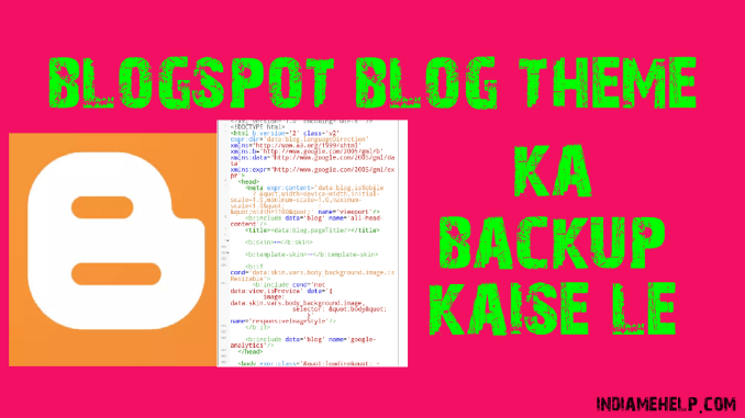 blogger blog theme ka backup kaise le