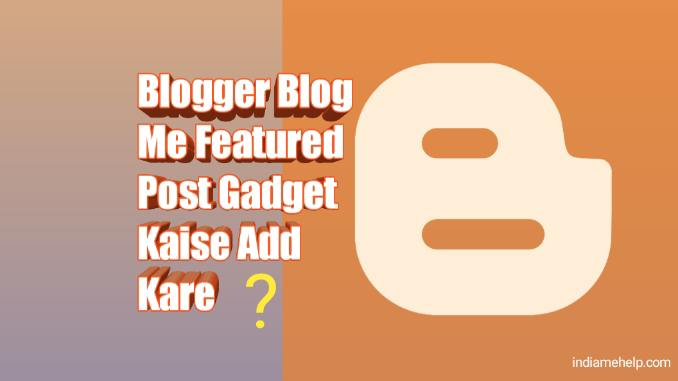 blog me featured post gadget kaise add kare