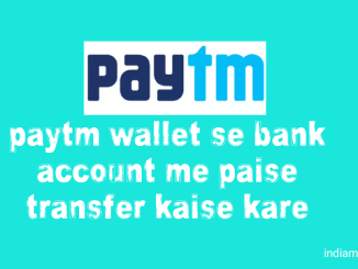 paytm se bank account mei paise transfer kaise kare