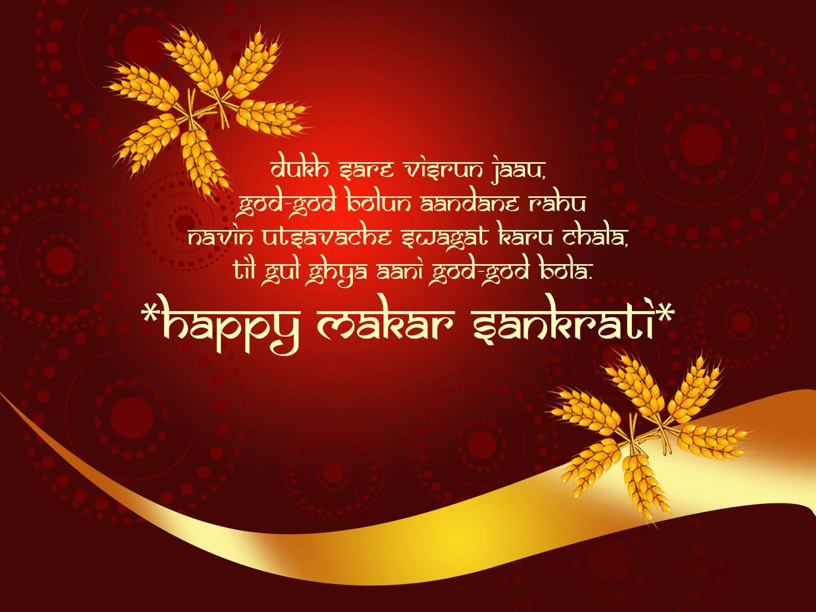 Cool Wallpaper Name Prashanth - Whatsapp-sankranti-Photos  Picture_489688.jpg?fit\u003d1600%2C1200