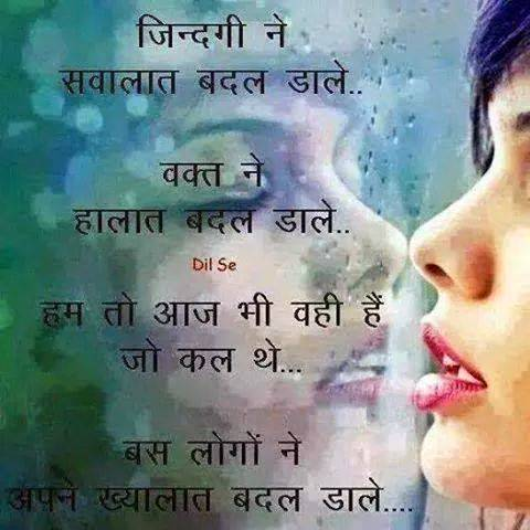 Heart Touching Love Quotes Images For Whatsapp Statusfacebook Download
