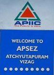SEZ-Entry-Vizag_indianburecracy
