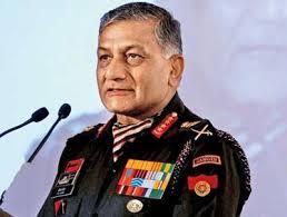 General (Dr.) Vijay Kumar Singh