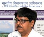 Ravindra Kumar Srivastava_IAS_AAI_indianbureaucracy