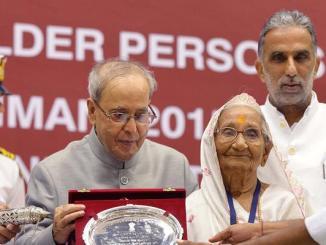 Vaysohreshtha Samman-indianbureaucracy